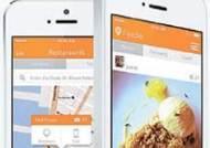 [라이프] 지정된 식당 음식 인증샷 1건 280원…기부용 앱'피디'도
