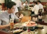 [매거진M|TV보는 남자] '노량진 장그래'의 공감 백배 취중진담