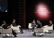 """[J글로벌·채텀하우스·여시재 포럼] """"아시아에서는 양자 협력이 현실적 방안"""""""