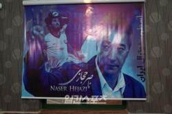 [현장에서] '나세르 헤자지'의 나라 이란, 그리고 비밀 축구
