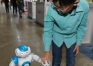 [서소문 사진관] 성큼 다가온 자동화된 로봇세상 '2016 로보월드'