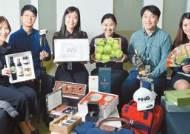 [시선집중] 올해도 2000여 물품 '위아자' 기증 … 12년째 사랑 나눔 동참