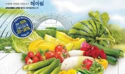 [시선집중] '원예시설 보험' 가입 기준 완화