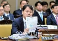 """야당 """"대검 차장, 김정주 부친 집 매입"""" 검찰 """"비리 없었다"""""""