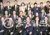 [사진] 2016년 대한민국 경제리더 시상식