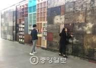 상점마다 예술작품, 시민 버스커…안양은 문화축제 중