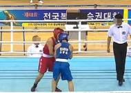 """고교생 복서, 경기 뒤 사망…""""우리 선수 아니다""""는 화성시"""