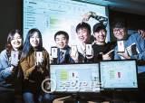 [2016 중앙일보 대학평가] 학문 칸막이 넘어 '자율차 포럼' 한양대 실용교육의 힘