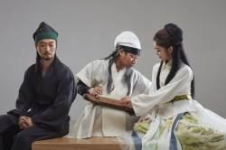 <!HS>김훈<!HE> 원작 '현의 노래', 국악극으로 만난다