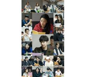<!HS>전지현<!HE>·이민호 '푸른 바다' 첫 대본 리딩 현장…11월 16일 첫방송