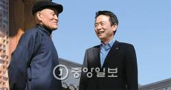 """[도올이 묻고 남경필이 답하다] """"내각제 개헌, 의원 특권부터 내려놔야 국민이 동의"""""""