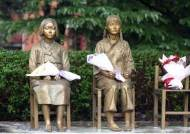 중국 상하이에 첫 '평화의 소녀상' 건립