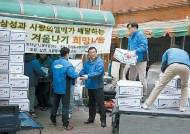 [비즈스토리] 삼성의 다함께 행복한 사회 만들기 곳곳서 활발 … '희망·화합·인간애 가치 추구' 5320개 봉사팀 운영