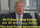 """""""인도계 표심 잡아라""""…트럼프, 힌두어 사용한 TV 광고 공개"""