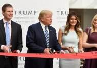 유세 하다말고 비즈니스 챙기는 트럼프