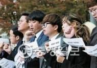 해외 동포까지 시국선언…오늘 서울 도심 집회가 분수령