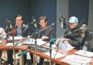 [따뜻한 로펌] 목소리 기부, 무료 법률상담 법무법인의 사회공헌 '활발'
