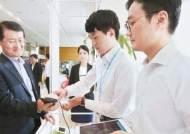 [KCSI 우수기업] '고객패널제도' 운영, 임원이 직접 찾아가 불편 요소 경청