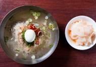 미쉐린 선정 '가성비 좋은 맛집' 36곳…필동면옥·만족오향족발 등