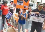 지지도 격차 1%, 트럼프 오차범위 내 맹추격