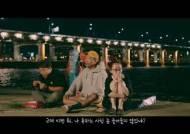 """'컴백' MC몽 """"나 욕하는 사람 줄었지?"""" 뮤직비디오 논란"""