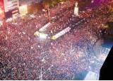 촛불집회는 '4만명' 싸이 공연은 '8만명'…경찰의 오락가락 셈법
