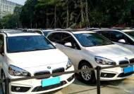연말 보너스로 직원 25명에 BMW 선물한 회사