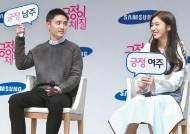 [시선집중] 청춘의 꿈과 열정 그려내는 삼성 웹드라마 … 이번엔 '엑소' 도경수가 긍정