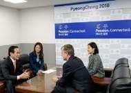 시너지힐앤놀튼, 2018평창동계올림픽 해외 홍보 대행사 선정