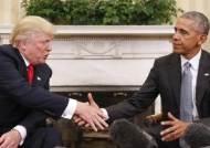 오바마와 트럼프 만남의 이면…계급장 뗀 두 남자의 '복수극'