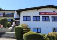최순실 소유 '비덱 타우누스 호텔'은 어떤 곳?