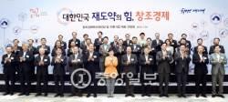 檢, 12일 밤 <!HS>정몽구<!HE>·김승연 회장 조사…그룹총수들 본격 수사