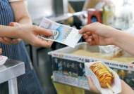 [비즈스토리] 전통시장 나들이, '온누리상품권'과 함께하면 즐거움이 두배!