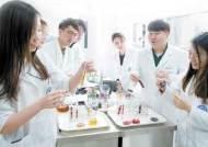 [학과 내비게이션] 영양사 키우는 곳? 생명과학·경영학 함께 배우는 융·복합 학문