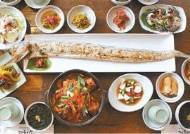 제주산 생선 매일 공수 회·구이·조림 '한상 차림'