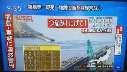 일본 <!HS>후쿠시마<!HE> 규모 7.4 강진…재난 대응 돋보였다