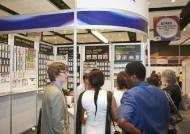 아프리카에 한국산 화장품·패션·문구류 관심 고조…소비재 수출 신 시장 되나
