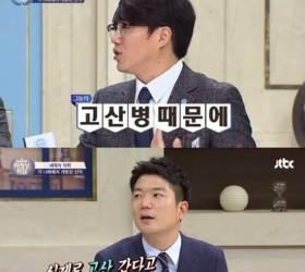 """""""비아그라 구매 때 고산병 핑계"""" '<!HS>비정상회담<!HE>' 발언 재조명"""