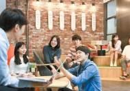 [창의인재 육성대학] 산업수요 맞춤, 융합형 인재 키운다