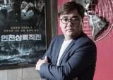 [매거진M] 제작자 인터뷰 릴레이③ '인천상륙작전' 제작한 태원엔터테인먼트 정태원 대표