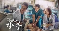 """[드라마 명대사] """"선생님은 좋은 의사입니까, 최고의 의사입니까?"""""""