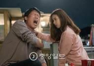 '아가씨'서 '럭키''가려진 시간'…떴다 박찬욱 사단