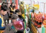 [희망 나누는 기업] 지역 소외계층 찾아 생필품 전달 '희망배달마차'