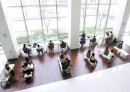 [사이버대학교] 글로벌 CDN 도입 … 해외서도 수강 가능 한국외대 대학원 입학 시 동문 장학혜택