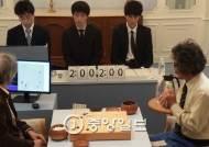 인공지능 바둑 프로그램 참가하는 국제대회 열린다