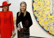 [화보] 벨기에 왕비, 네덜란드 왕비를 만나다