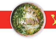 하노이식 쌀국수, 숙주 없이 먹는 재미