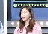 [오늘의 JTBC] 가수 이지혜, 충격적인 재무 상태 공개