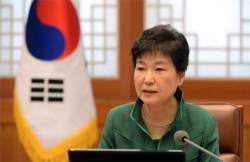 [속보] 박 대통령, 박충근 변호사 등 특검보 4명 임명