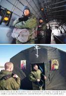 '공수 사제단'·미사일에 축복…러시아군의 이색 '종교활동'